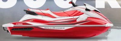 Yamaha GP1800-R HO